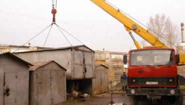 demontazh-garazha